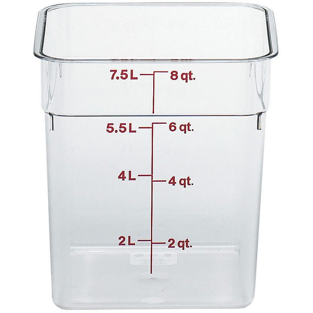 Clear, 8 Qt. CamSquare Food Storage Containers, 6/PK