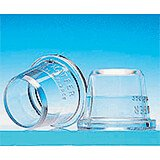 Clear, Polycarbonate Round Cake Decorating Tips, U10, 2/PK