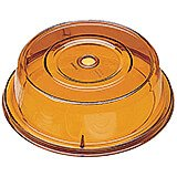 "Amber, 10-3/16"" Polycarbonate Plate Covers, 12/PK"