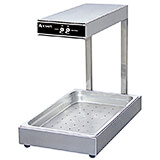 Stainless Steel Buffet Food Warmer, Infrared Heat Lamp, Fits Full Size Pans, 940W